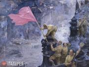 Vladimir TAUTIEV. The Reichstag Seized. 2001