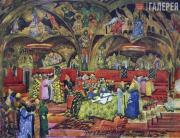 Юон Константин. Грановитая палата