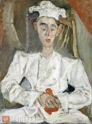Soutine Chaim. The Little Pastry Cook. Circa 1922-1923