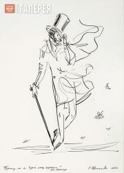 "Shipitsova Yelena. Illustration to Alexander Pushkin's poem ""Wandering the nois"