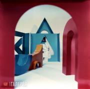 Преснецова Ирина. Универсальное оборудование для игры-театра. 1976