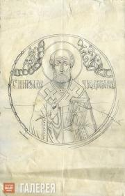St. Nicholas the Miracle-worker. Sketch of stone carving for the Church of St. A