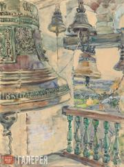 Якунчикова Мария. Колокола. 1894–1895