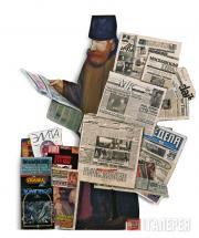 Назаренко Татьяна. Продавец газет. Фигура из серии «Переход». 1995–1996