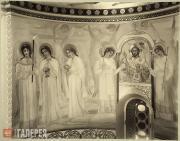 Нестеров Михаил Васильевич. Литургия ангелов (Евхаристия). 1902–1903