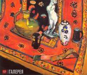 Matisse Henri. Figurine and Vases on the Oriental Carpet. 1908