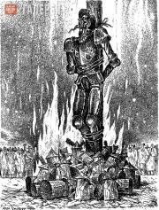 Smirnov Igor. Death by Burning. 1996