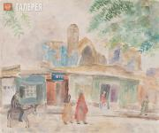 Falk Robert. A Street in Samarkand with Bibi-Khanym in the Background. 1943