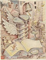 "Smirnov Igor. Composition – ""Book"". 2002"