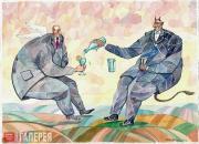 Smirnov Igor. Two Men: Fête champêtre. 2004