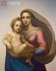 Герхардт фон Кюгельген. Мадонна с младенцем. 1916