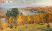 Polenov Vasily. Golden Autumn. 1893