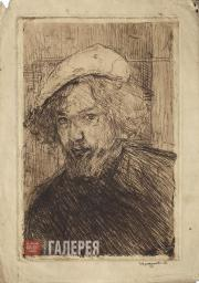 Chernyshev Nikolai. Self-portrait. 1907