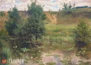 Polenov Vasily. A Small Pond. 1886