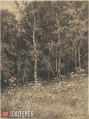 Шишкин Иван Иванович. Цветы в лесу. 1877