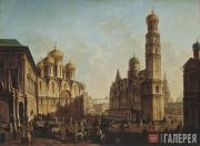 Alexeev Fyodor. The Cathedral Square in the Moscow Kremlin