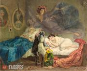A Grandmother's and a Granddaughter's Dreams. 1829