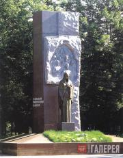 Anatoly Bichukov. Monument to Soldiers from Internal Security Troops. 2002