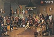Иоганн Цоффани (1733–1810). Портреты членов Королевской академии. 1771–1772