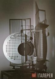 Ласло МОХОЙ-НАДЬ. Модулятор светового пространства. 1922–1930