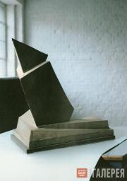 Вальтер ГРОПИУС. Модель памятника жертвам мартовских событий в Веймаре. 1921