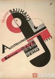 Шмидт Йост. Афиша выставки «Баухауса» в Веймаре. 1923