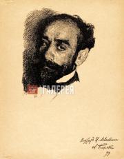 Léon BAKST. Portrait of Isaac Levitan. 1899