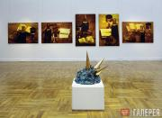 Chahal Gor. The Light of the Triple Sun. 2010