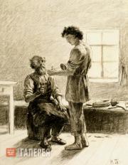 Н.Н. ГЕ. «Дело не хитрое, гляди…». 1886
