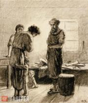 Н.Н. ГЕ. «Простите хозяева. Меня Бог простил. Простите и вы». 1886