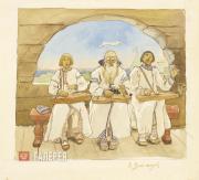 Гусляры. 1895