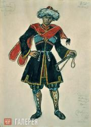 Dobuzhinsky Mstislav. Circassian. Sketch for a Theatre Costume. 1952
