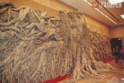 Guo Zhenyu and others. Chinese Roots. 1999–2003