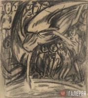 Chernyshev Nikolai. Dante. An Angel Disturbing the Water... 1922