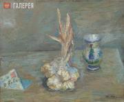 Falk Robert. Garlic. 1935