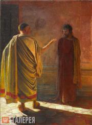 «Что есть истина?» Христос и Пилат. 1890
