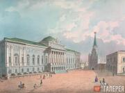 П.А.ГЕРАСИМОВ. Вид на старое здание Оружейной палаты в Московском Кремле
