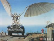 Sergei SHAROV. The Fall of Icarus. 1991