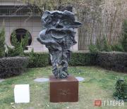 Dali Salvador. A Faun's Head and Horns. 1974