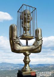 Пьер КАРДЕН (архитектор),  Александр БУРГАНОВ.  Памятник маркизу де Саду. 2008