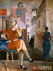 Париж. В кафе. 1935