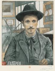Delâtre Eugène. Self-portrait. About 1894
