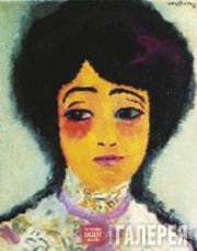 Dongen (Kees Van Dongen). A Spanish Girl. 1911