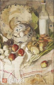 Exter Alexandra. Still-life with Fruit, Vegetable, Bowl of Eggs and Bottle of Mi