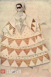 Léon Bakst. Costume «Mask» for the production of Schubert's «Carnival» ballet