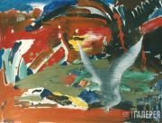 April Aaron. The Last Flight. 1982