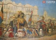 Верещагин Василий. Будущий император Индии. 1876