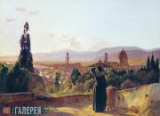 Флоренция. 1864