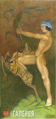 Юноша с пятнистой ланью. 1924