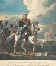 Solomon CARDELLI. Mikhail Golenishchev-Kutuzov. 1813